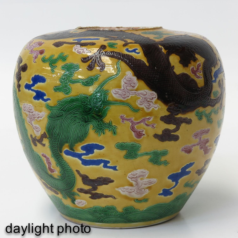 A Polychrome Decor Ginger Jar - Image 7 of 9