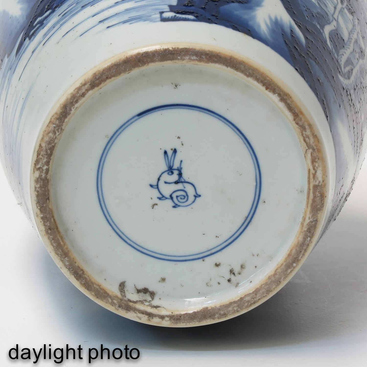 A Blue and White Vase - Image 9 of 10