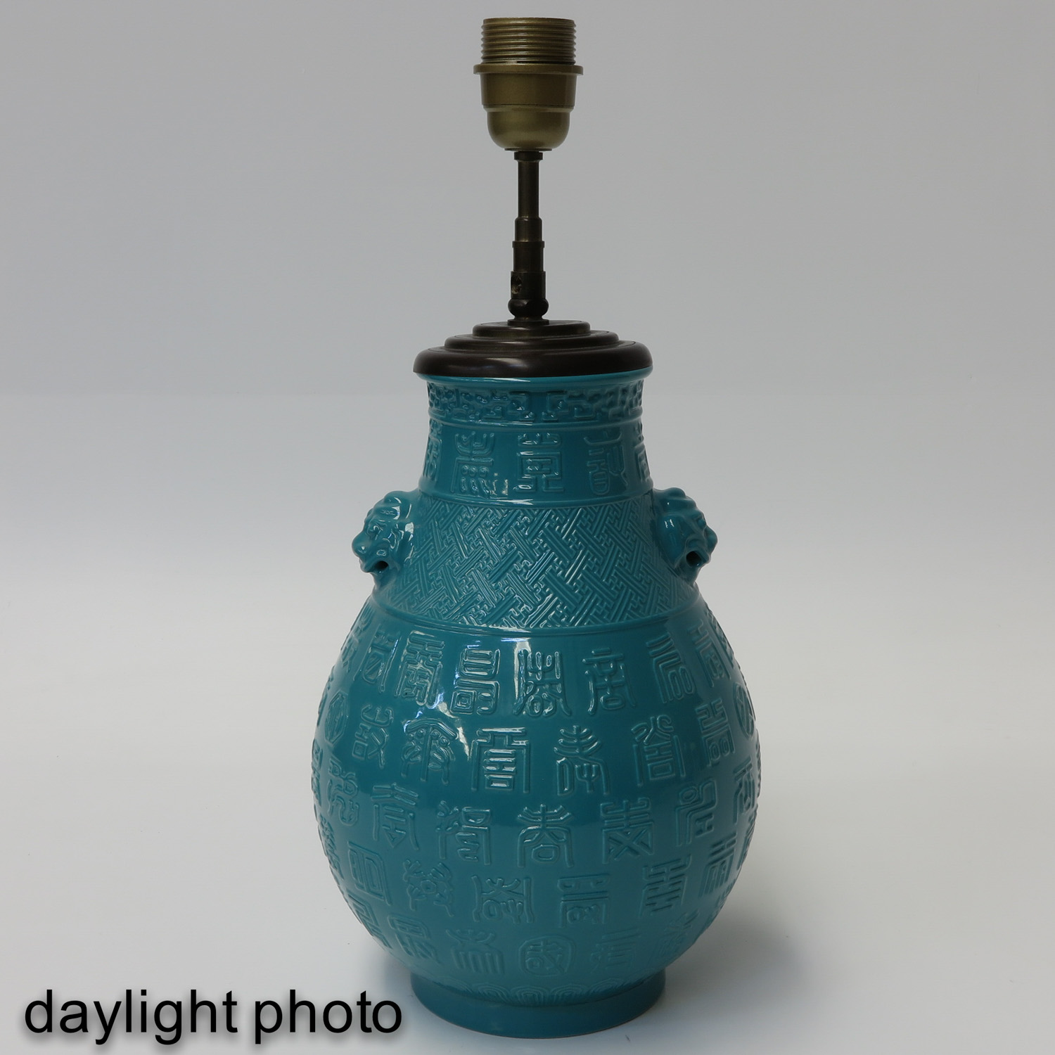 A Turqoise Glaze Lamp - Image 7 of 10