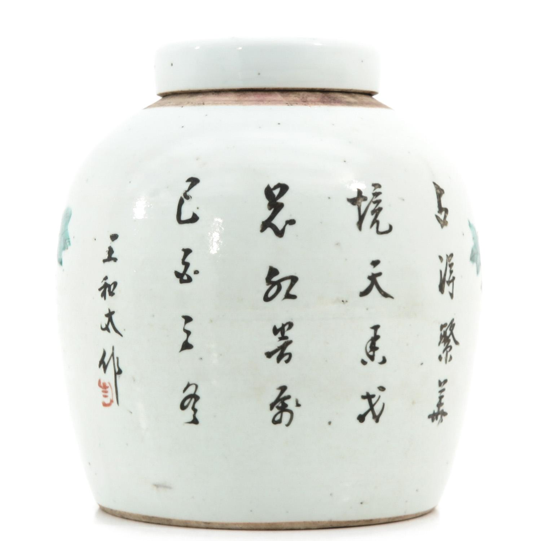 A Polychrome Decor Ginger Jar - Image 3 of 10