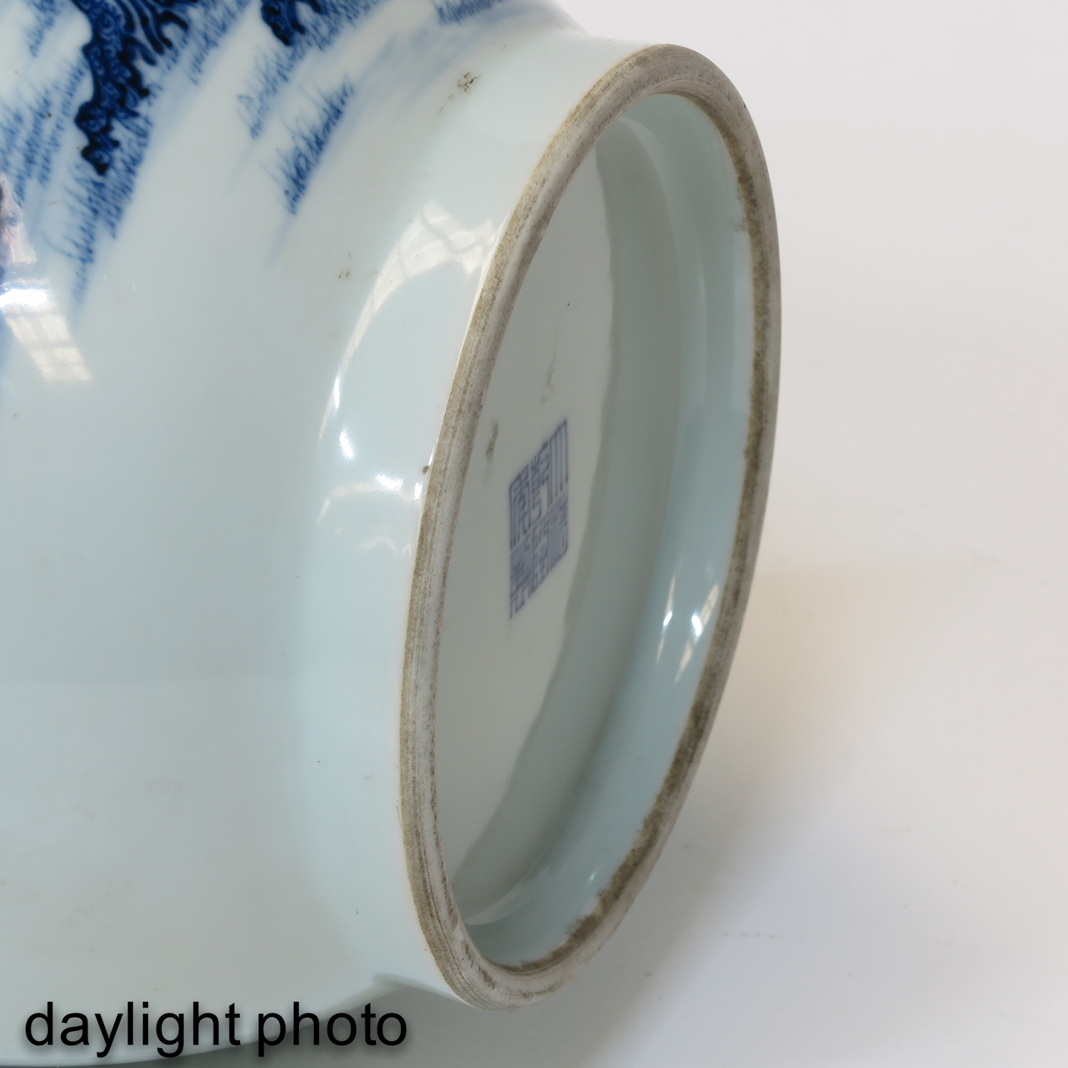 An Iron Red and Blue Decor Vase - Image 8 of 10