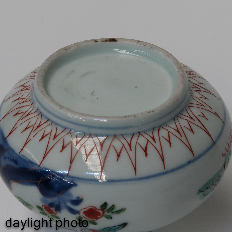 A Polychrome Decor Vase - Image 8 of 9