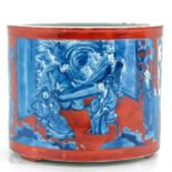 An Iron Red and Blue Decor Brush Pot