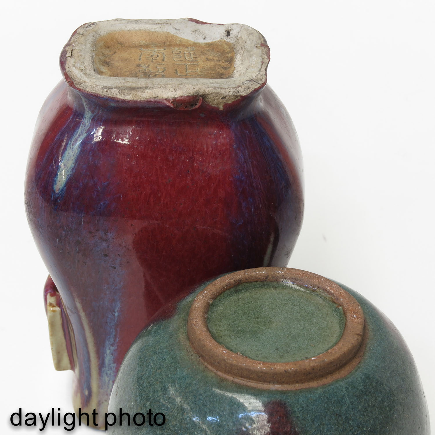 2 Chinese Vases - Image 8 of 10