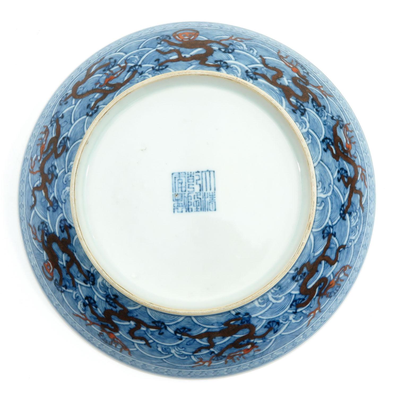 An Dragon Decor Dish - Image 2 of 6