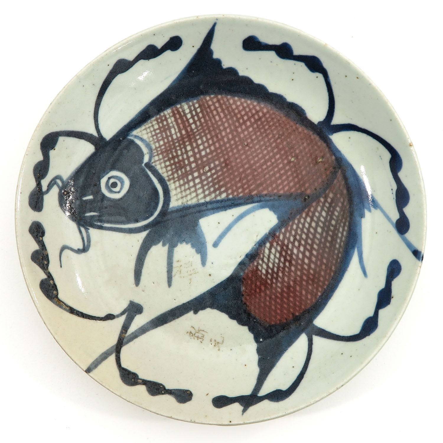 A Collection of 3 Stoneware Plates - Image 3 of 10
