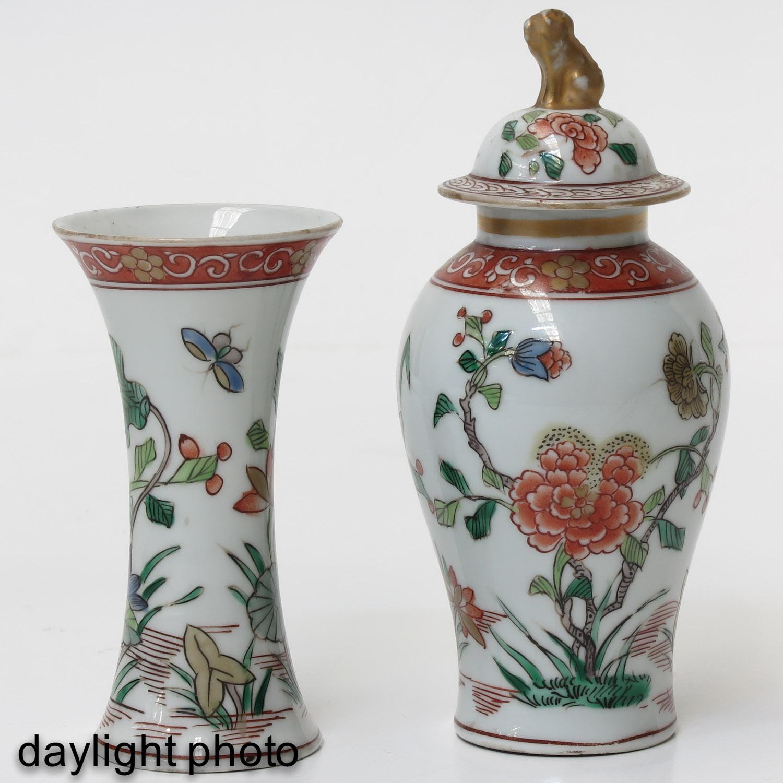 A Set of 5 Garniture Vases - Image 7 of 9