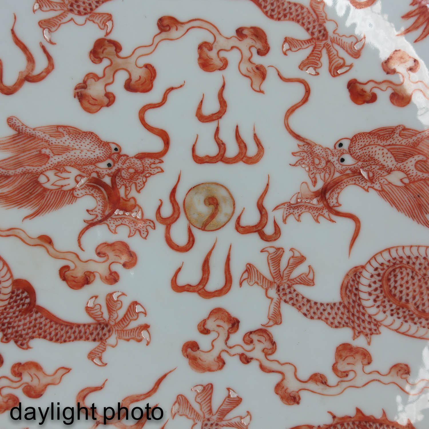A Pair of Dragon Decor Plates - Image 10 of 10