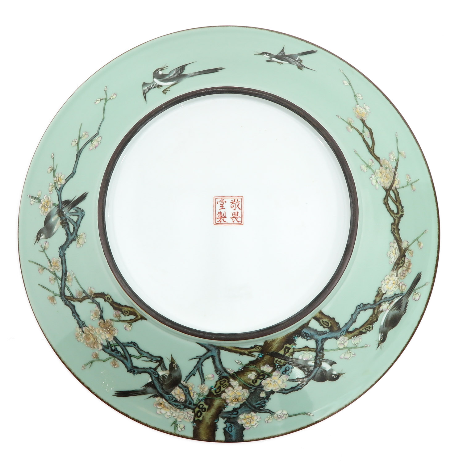 A Celadon Charger - Image 2 of 10