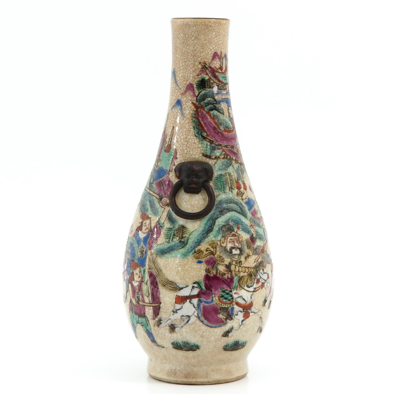 A Nanking Vase - Image 4 of 10