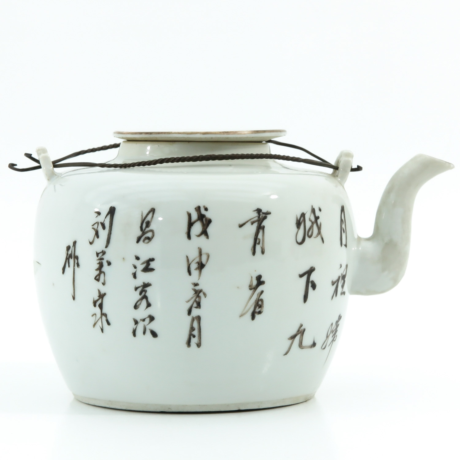 A Famille Rose Teapot - Image 3 of 10