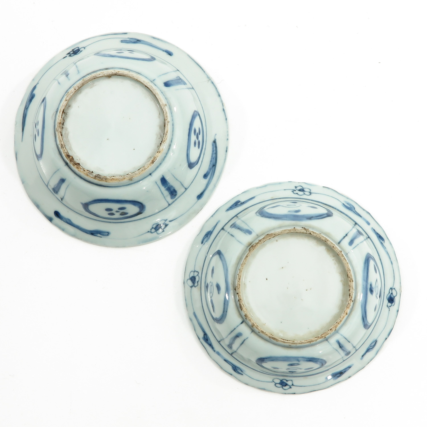 A Pair of Blue and White Bowls - Image 6 of 10