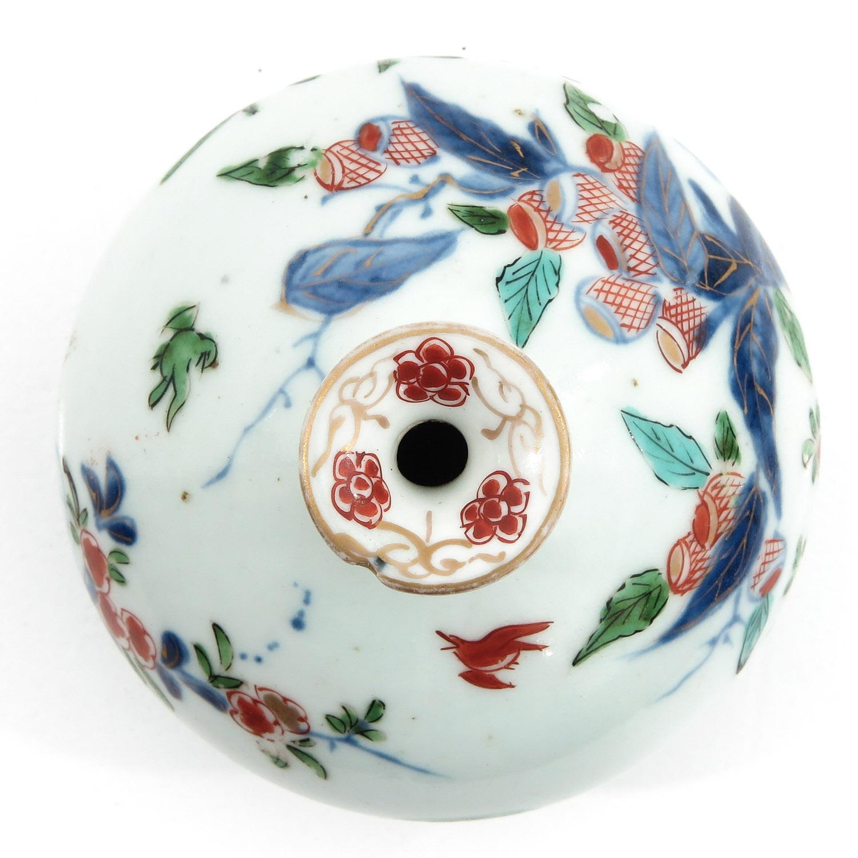 A Polychrome Decor Vase - Image 5 of 9