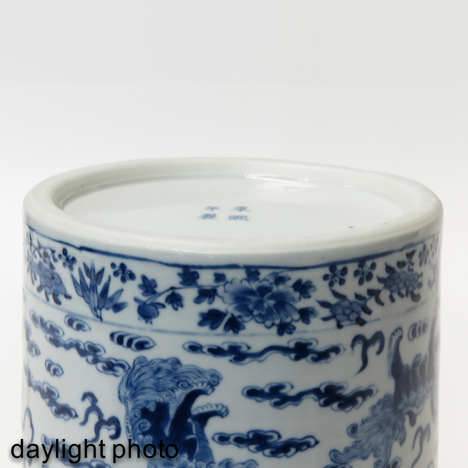 A Blue and White Vase - Image 8 of 10