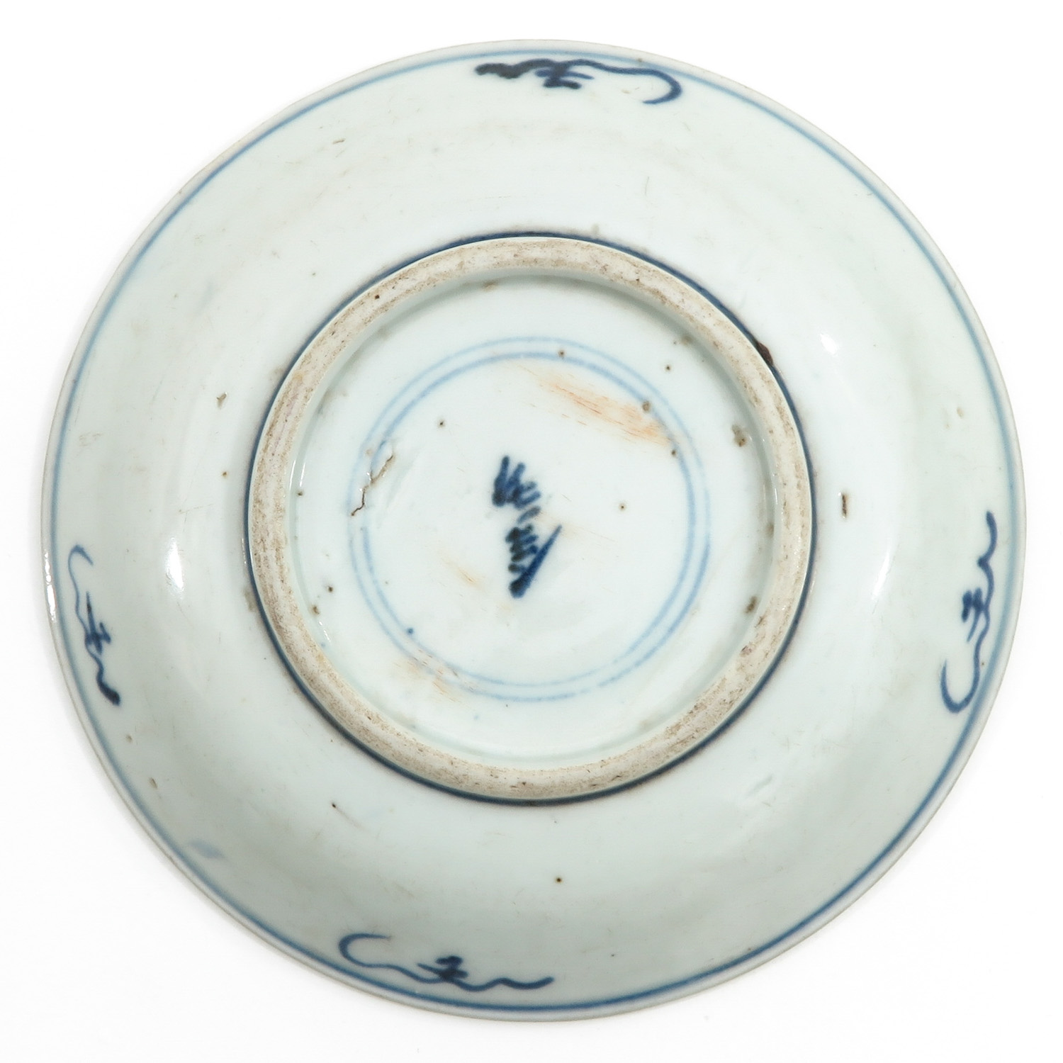 A Collection of 3 Plates - Image 8 of 10