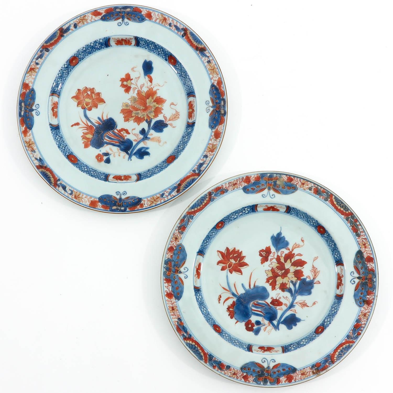 A Series of 7 Imari Plates - Image 5 of 10