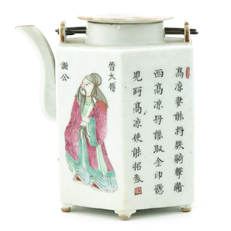 A Wu Shuang Pu Teapot