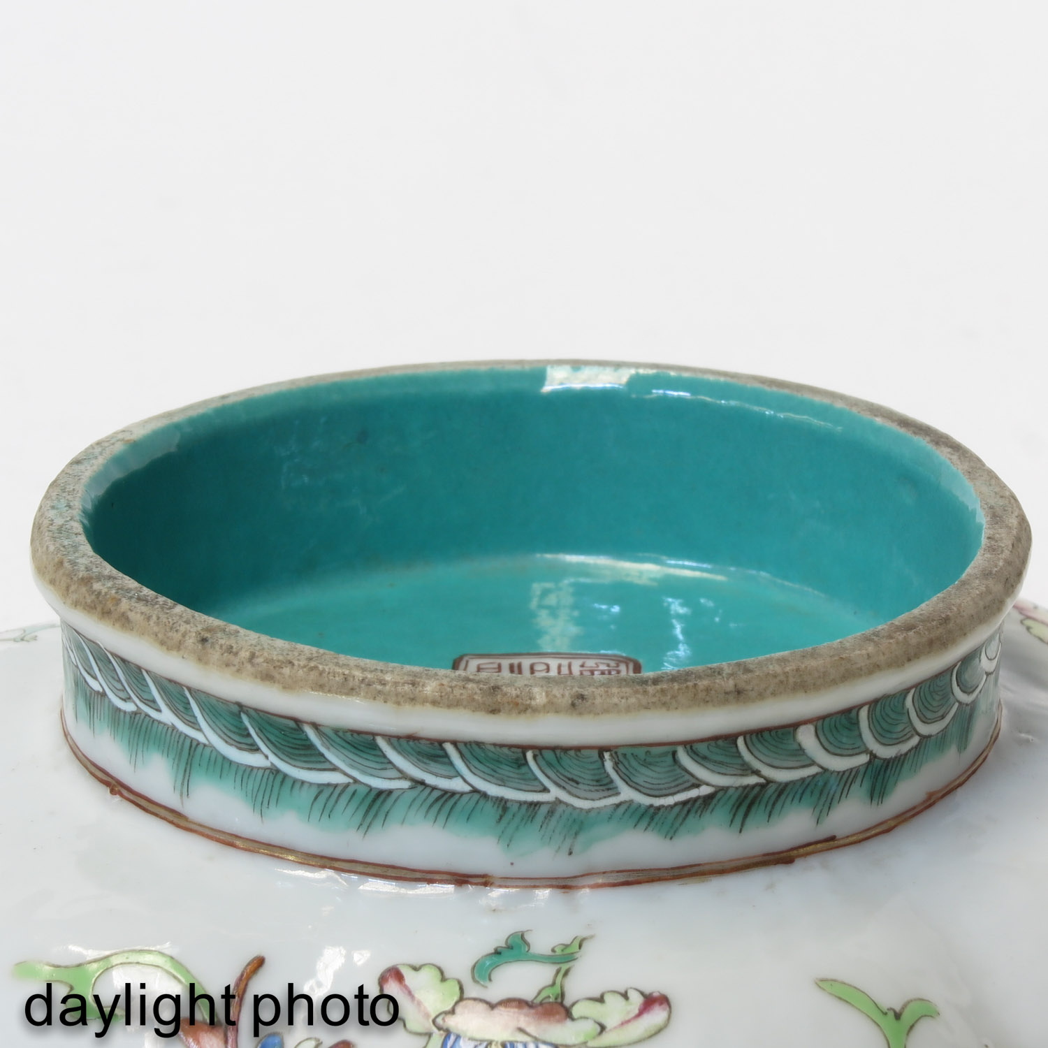 A Famille Rose Altar Dish - Image 8 of 10
