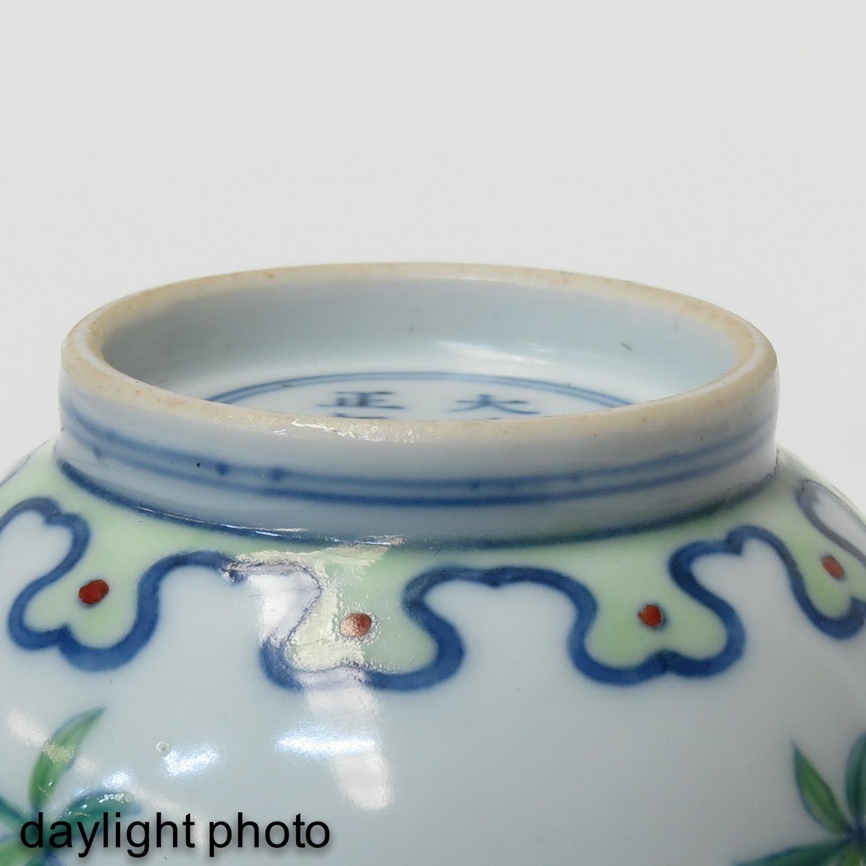A Small Doucai Decor Vase - Image 8 of 10