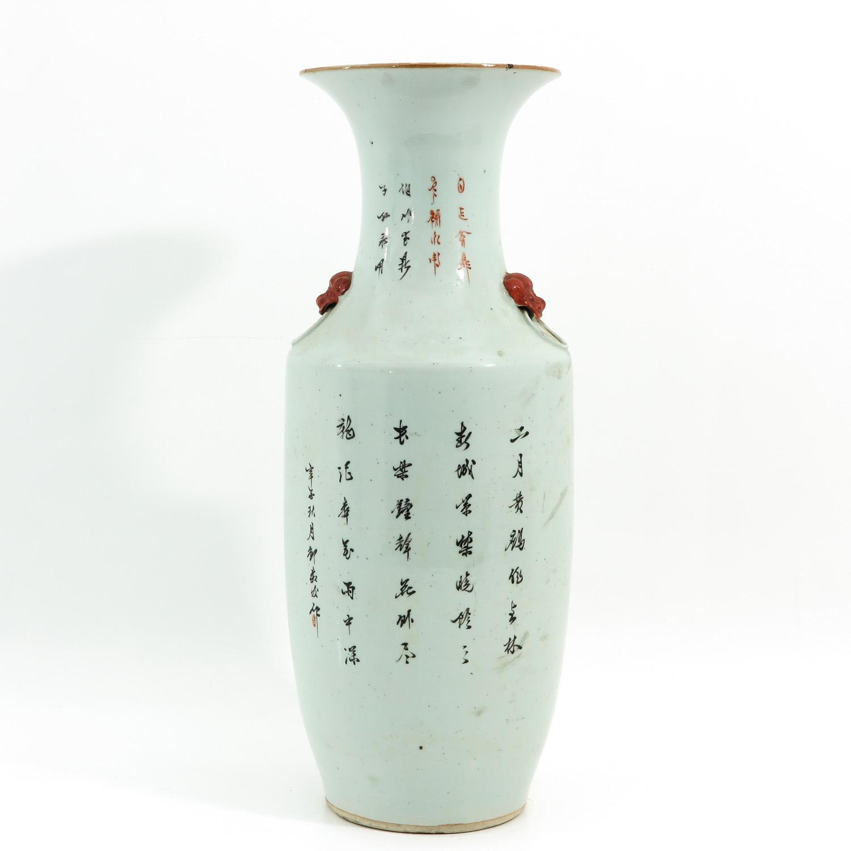 A Famille Rose Decor Vase - Image 3 of 9