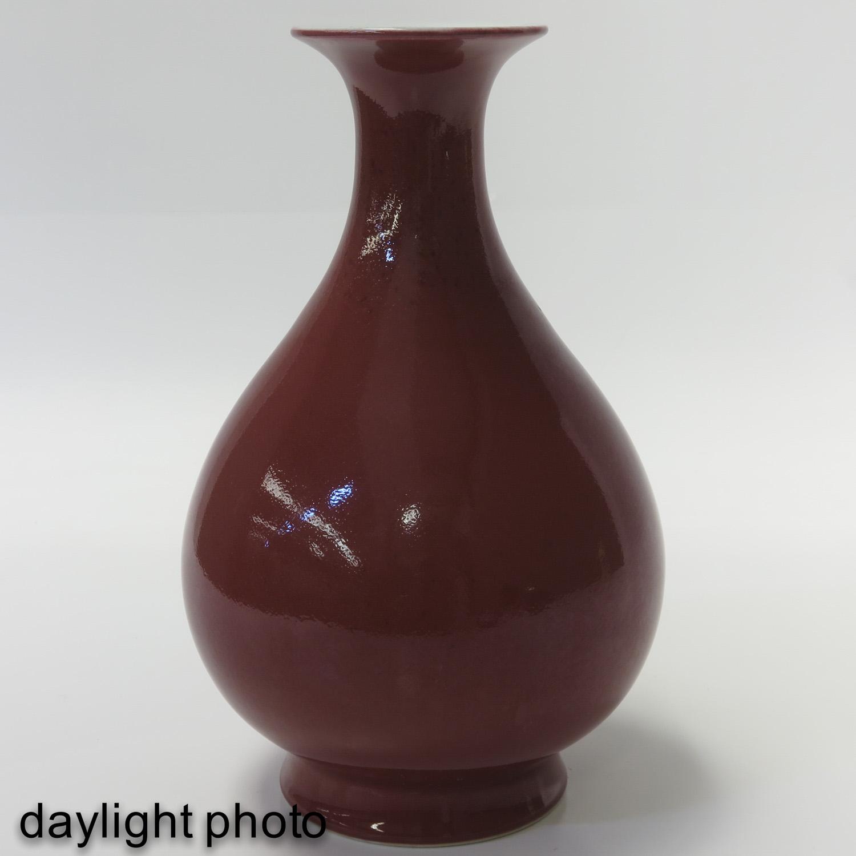 A Red Glaze Vase - Image 7 of 10
