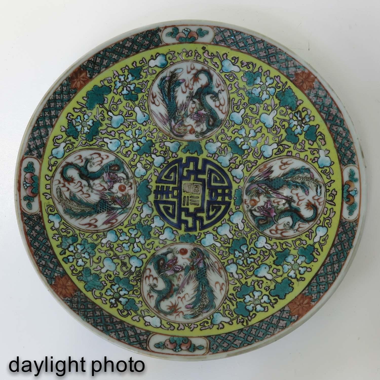 A Polychrome Decor Plate - Image 3 of 5