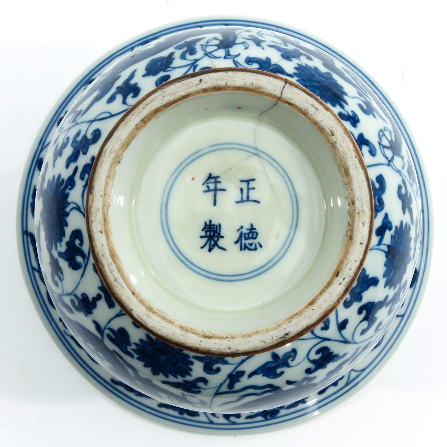 A Blue and White Vase - Image 6 of 9