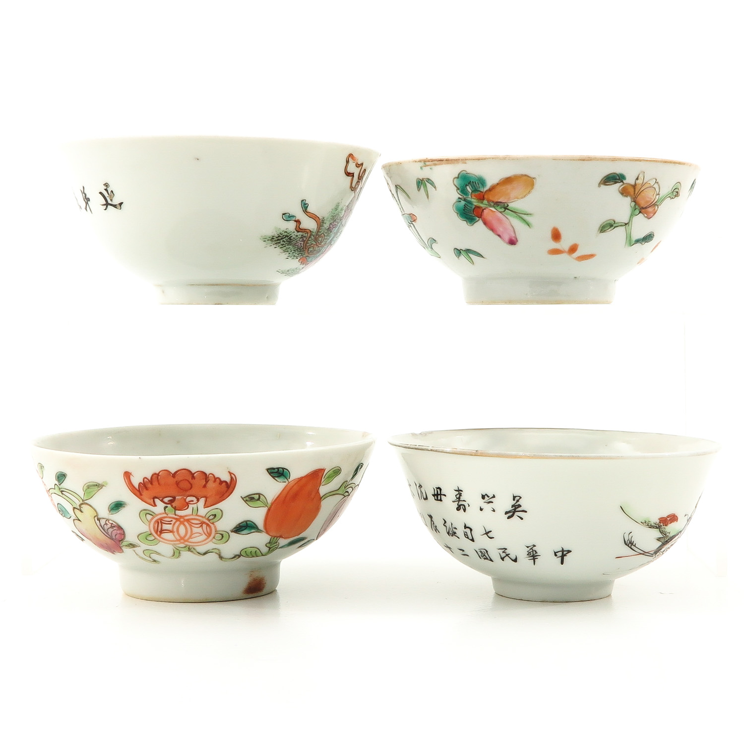 A Collection of 4 Polychrome Bowls - Image 4 of 10