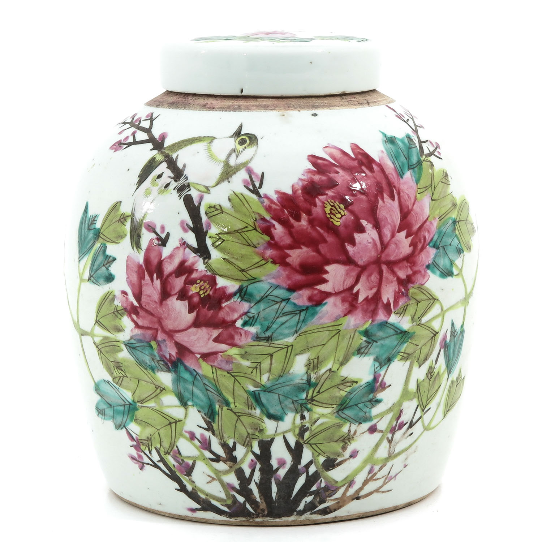 A Polychrome Decor Ginger Jar