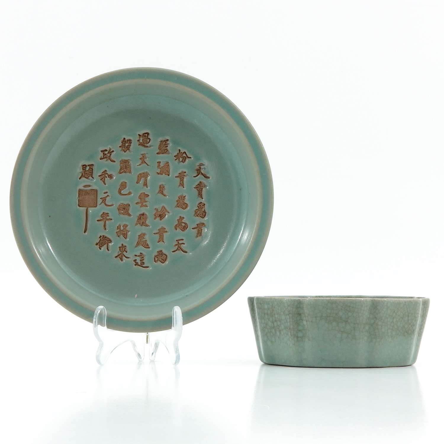 A Celadon Plate and Dish - Image 2 of 10