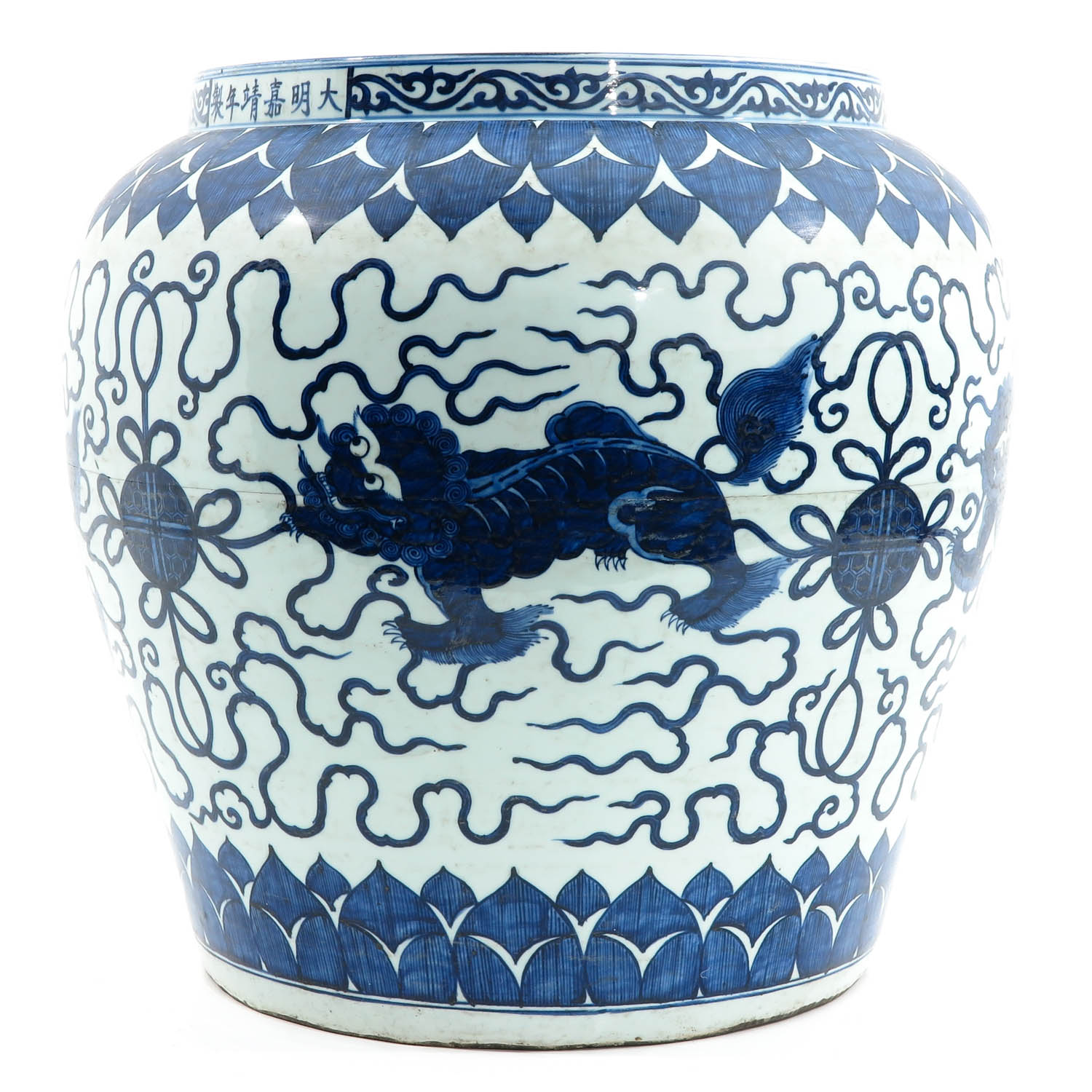 A Large Blue and White Planter - Image 4 of 10