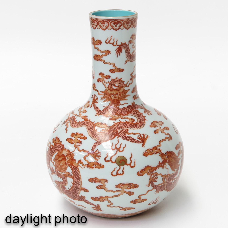 A Dragon Decor Vase - Image 7 of 10