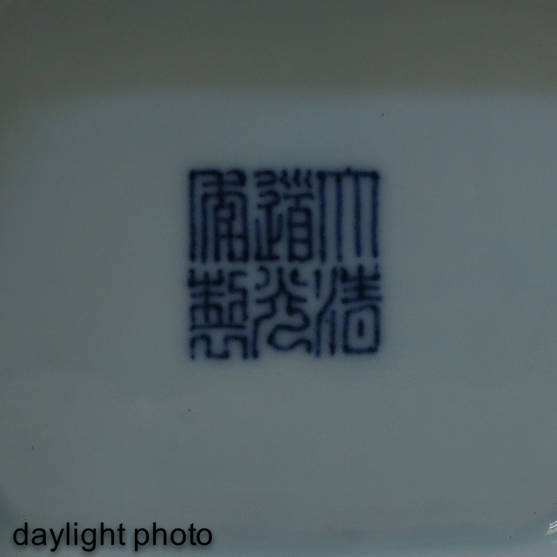 A Blue Glaze Hu Vase - Image 9 of 10