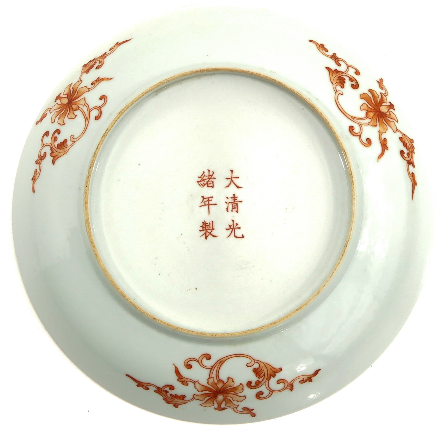A Pair of Dragon Decor Plates - Image 6 of 10