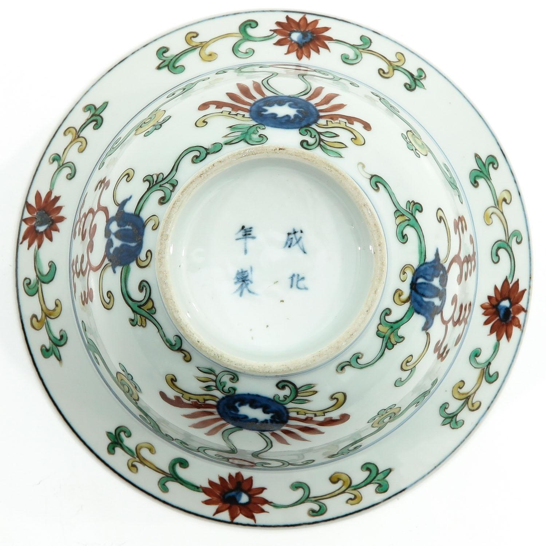 A Polychrome Decor Bowl - Image 6 of 9
