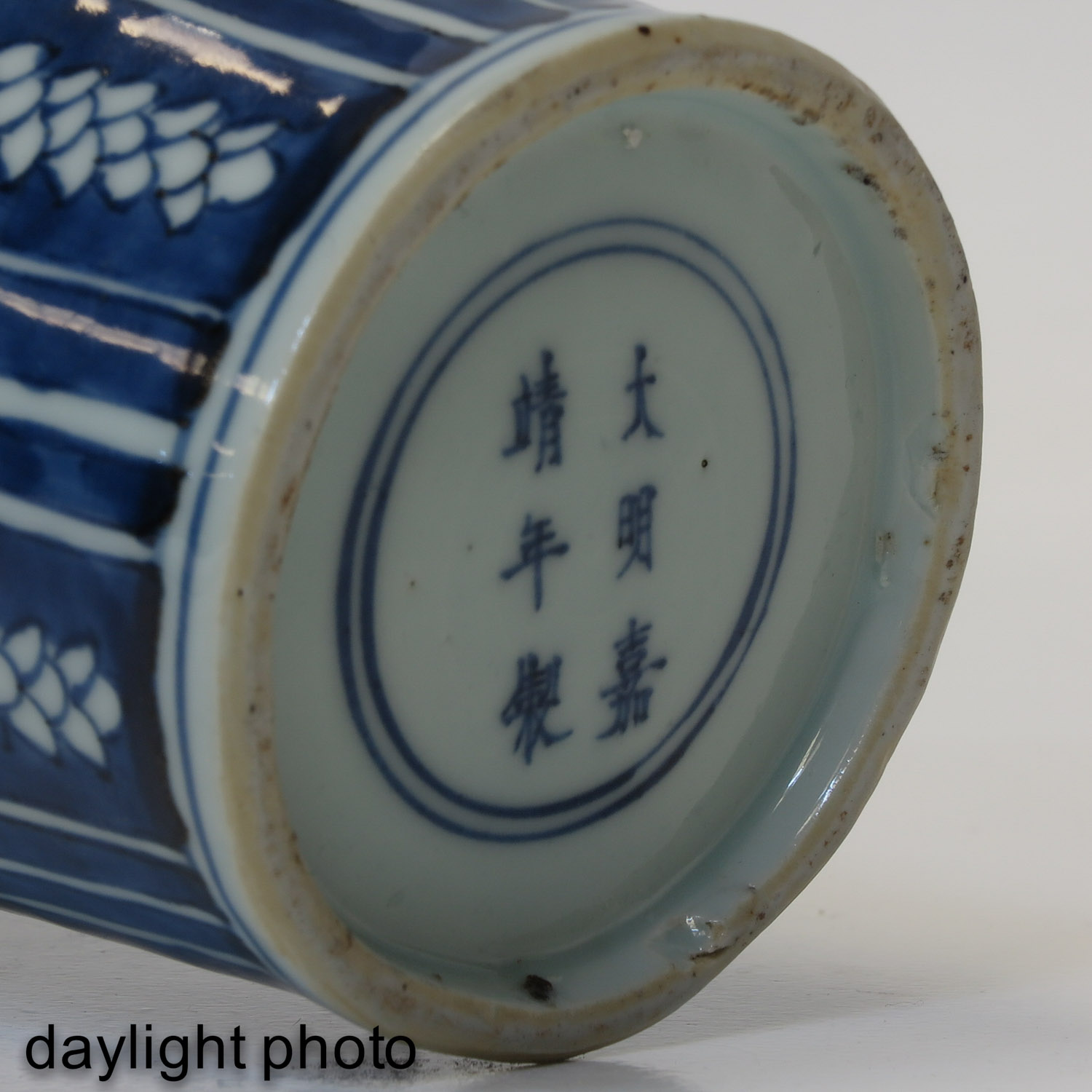A Blue and White Meiping Vase - Image 8 of 10