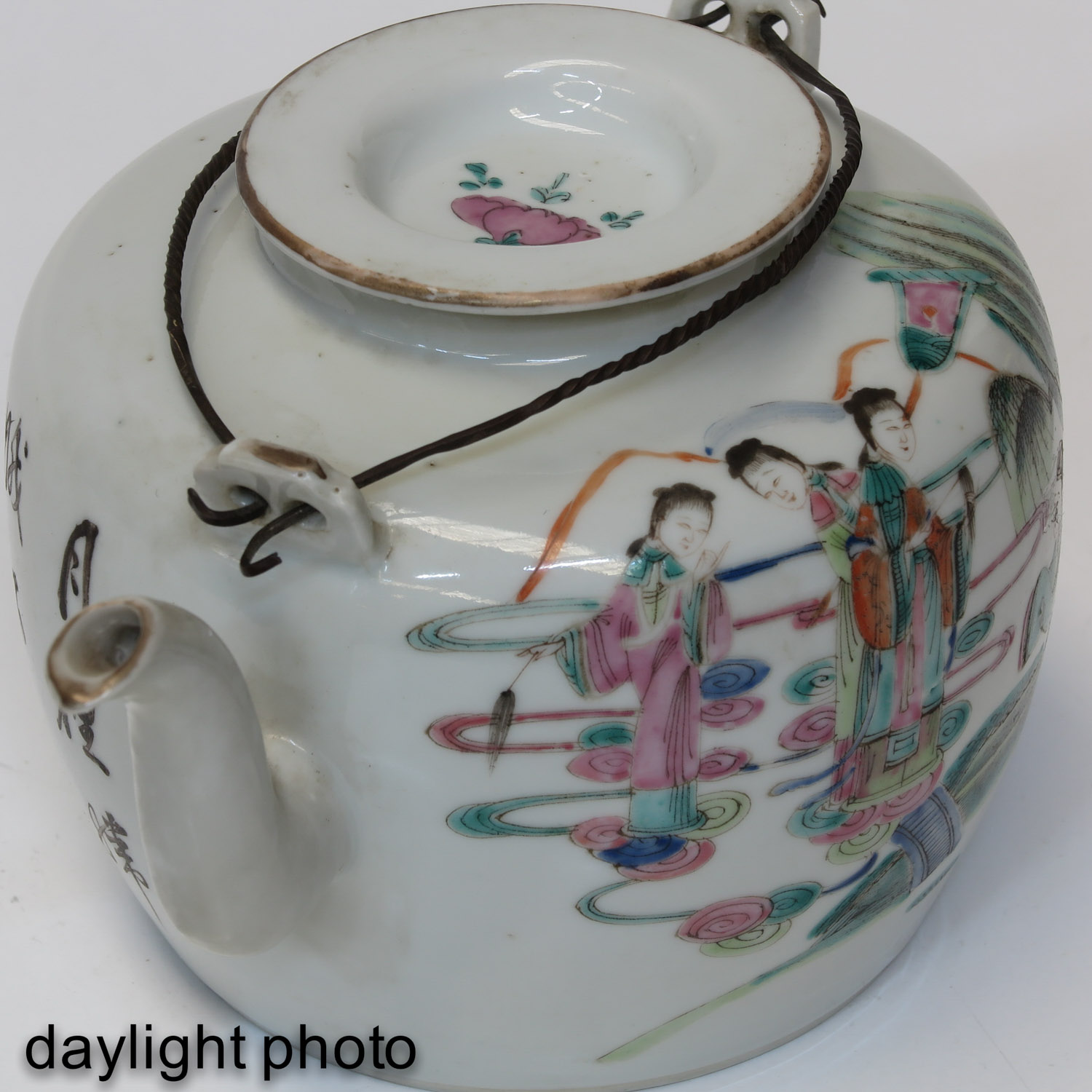 A Famille Rose Teapot - Image 9 of 10
