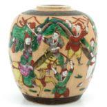 A Nanking Jar
