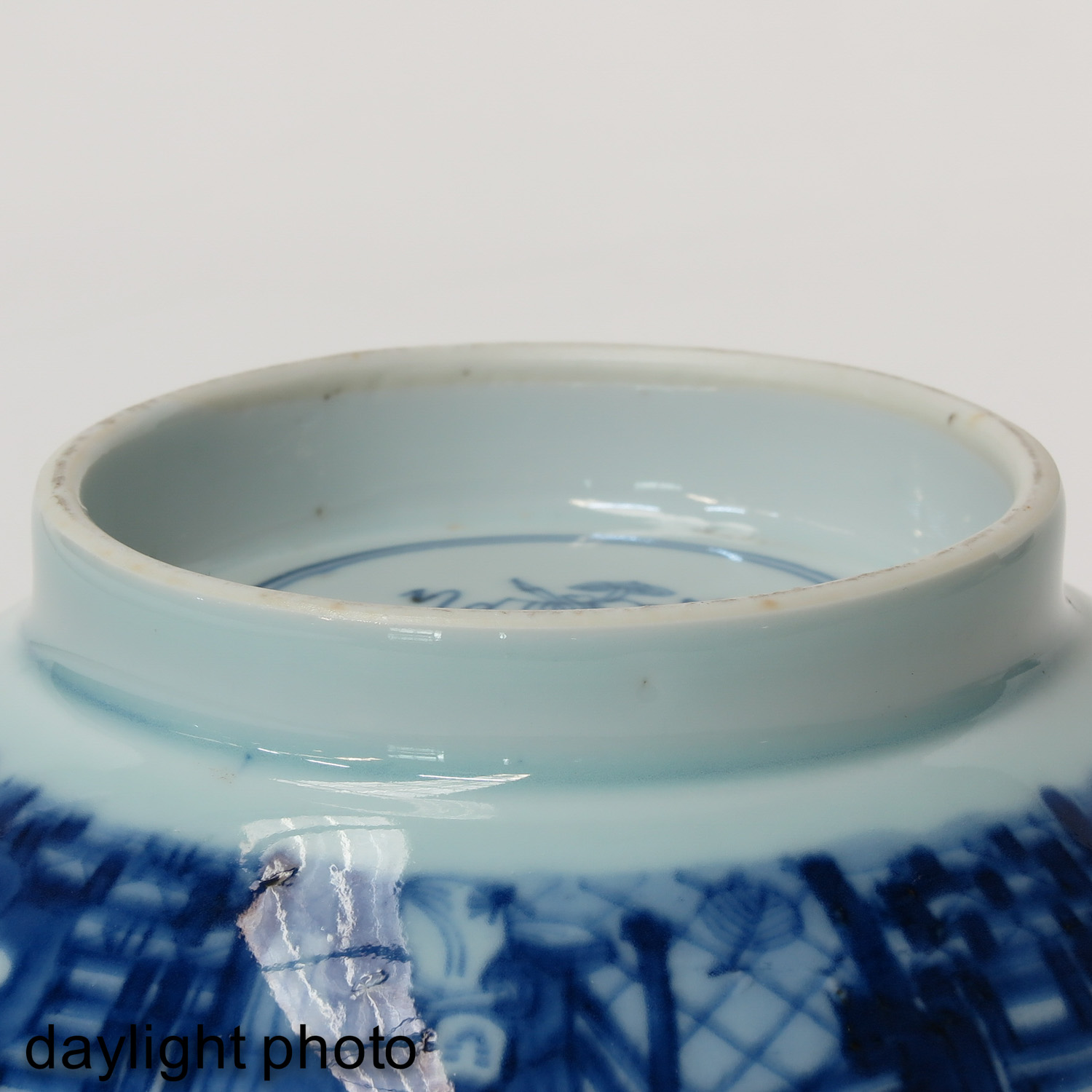 A Series of 3 Blue and White Bowls - Image 8 of 10
