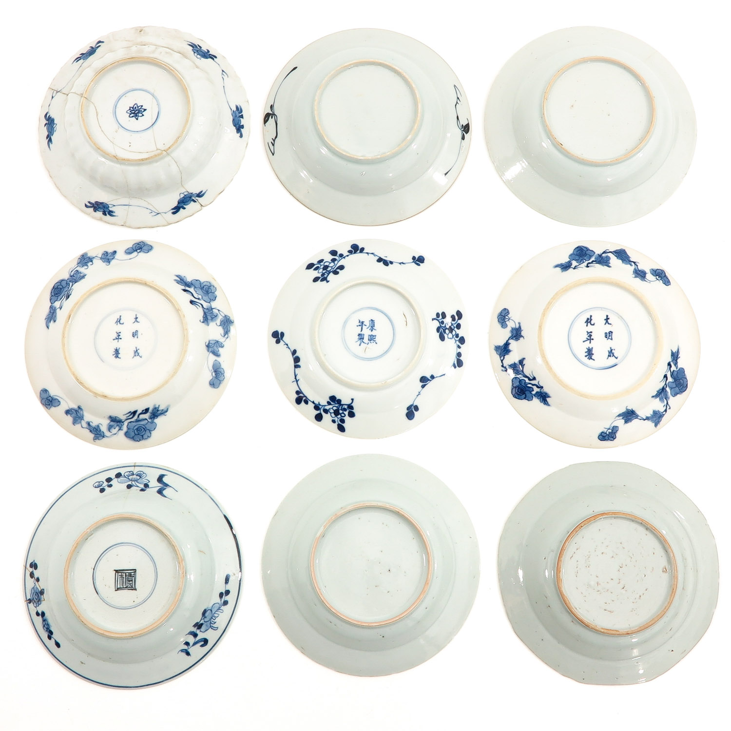 A Collection of 9 Blue and White Plates - Image 2 of 10