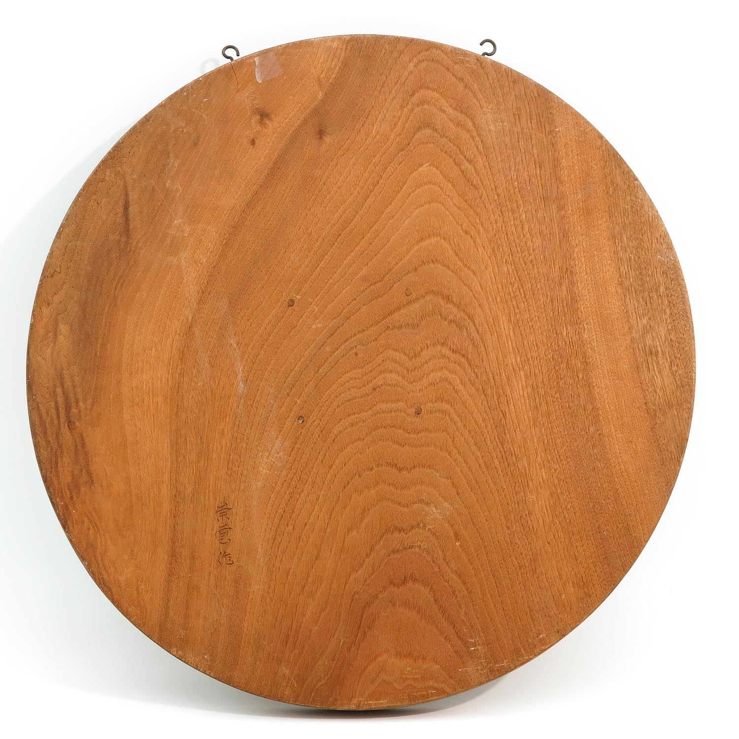A Round Carved Wood Panel - Image 2 of 5