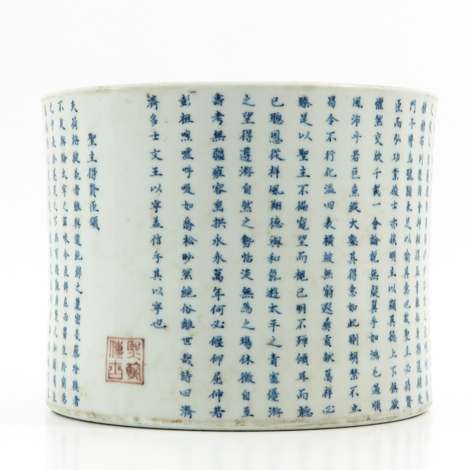 A Blue and White Brush Pot - Image 4 of 10