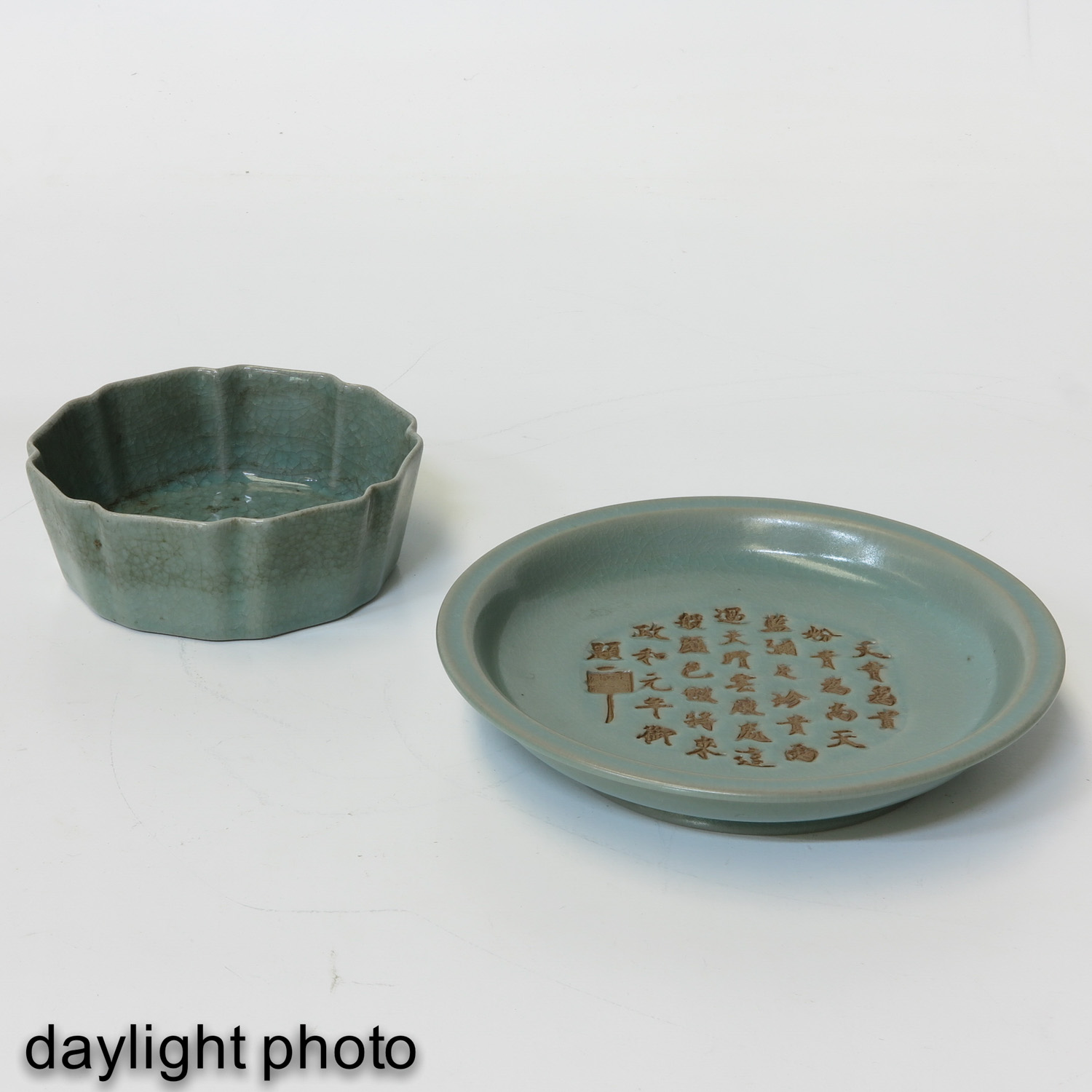 A Celadon Plate and Dish - Image 7 of 10
