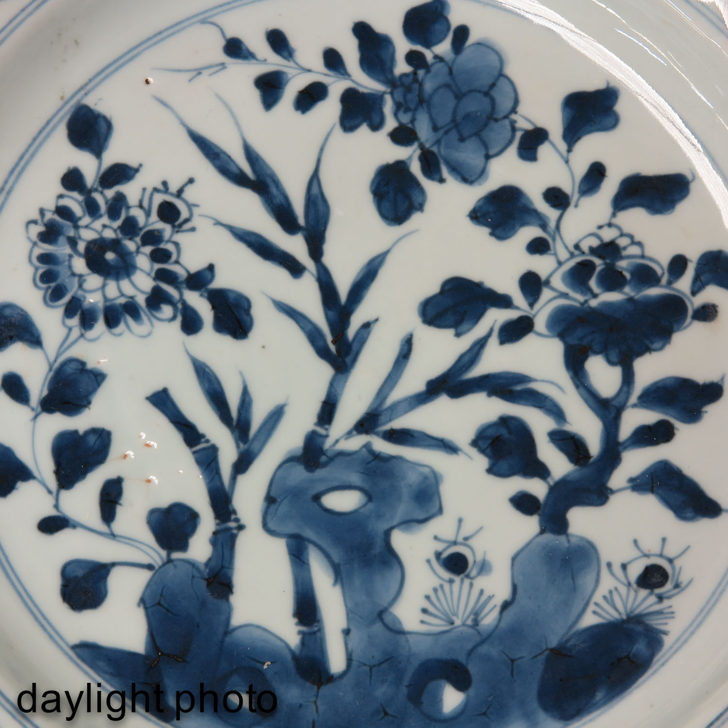 A Pair of Blue and White Plates - Image 9 of 9