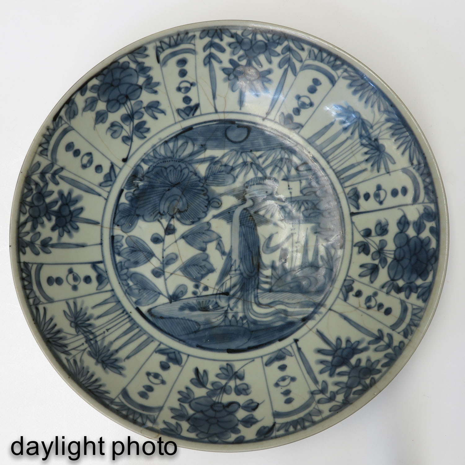 A Blue and White Ming Charger - Image 5 of 7