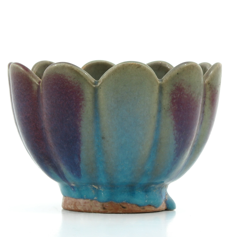 A Purple and Blue Glaze Bowl - Image 3 of 9