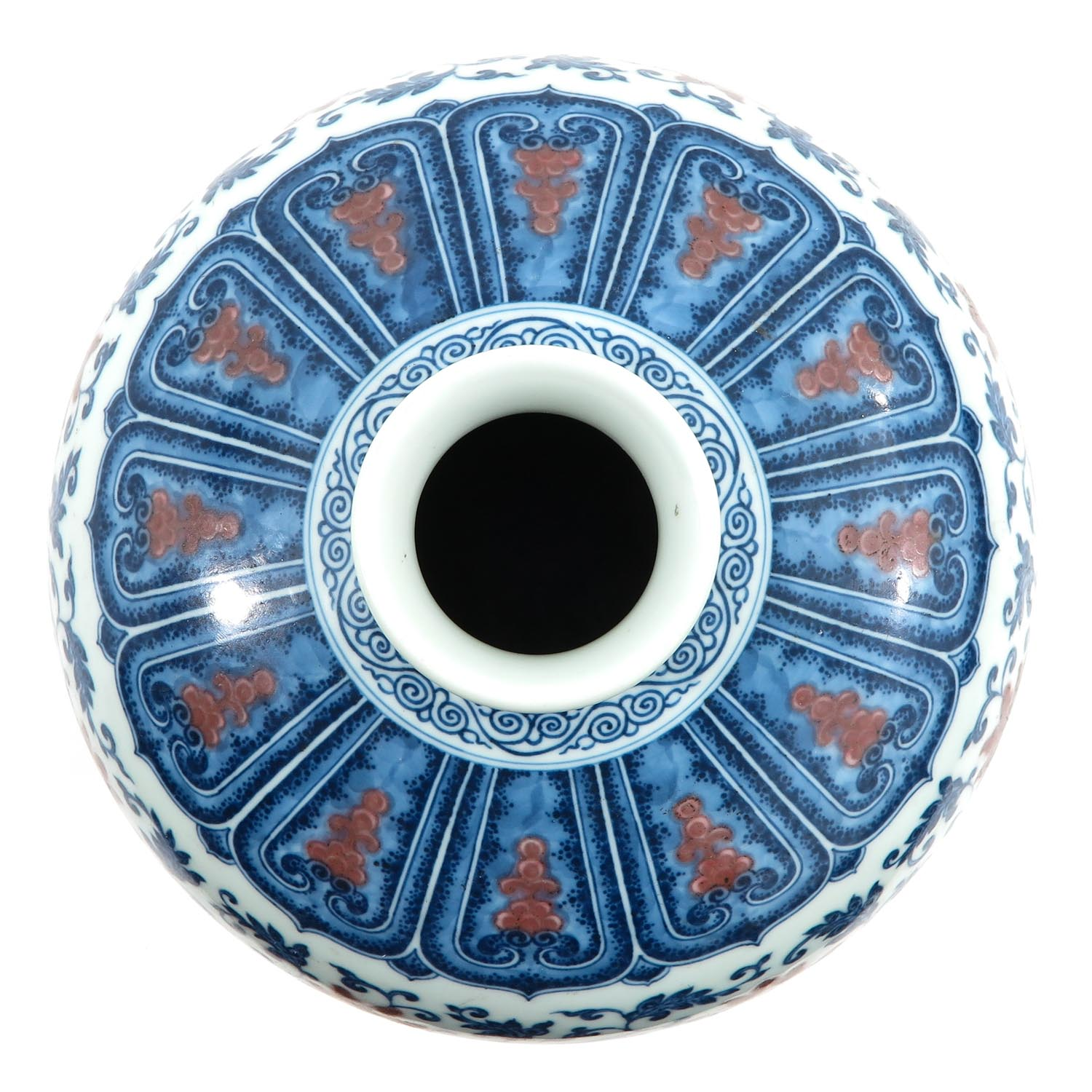 An Iron Red and Blue Decor Meiping Vase - Image 5 of 10
