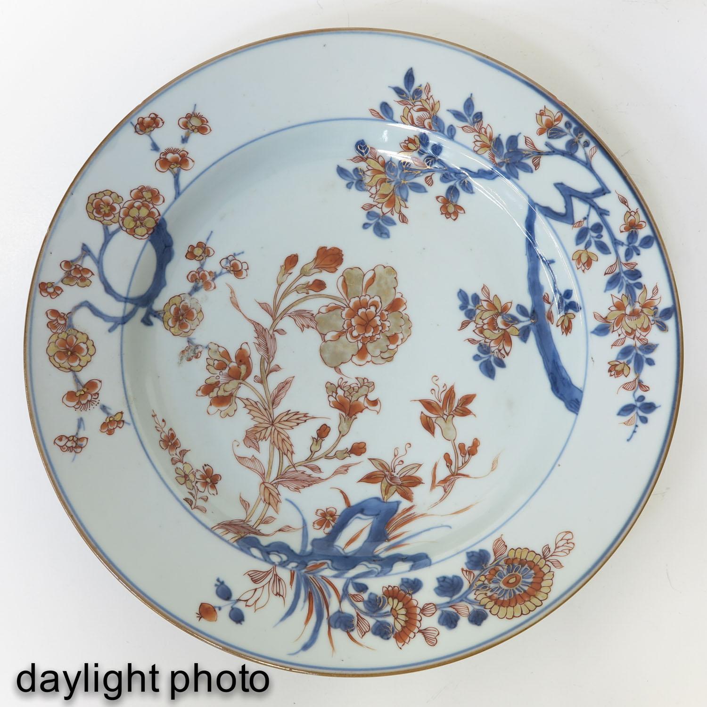 An Imari Plate - Image 3 of 5