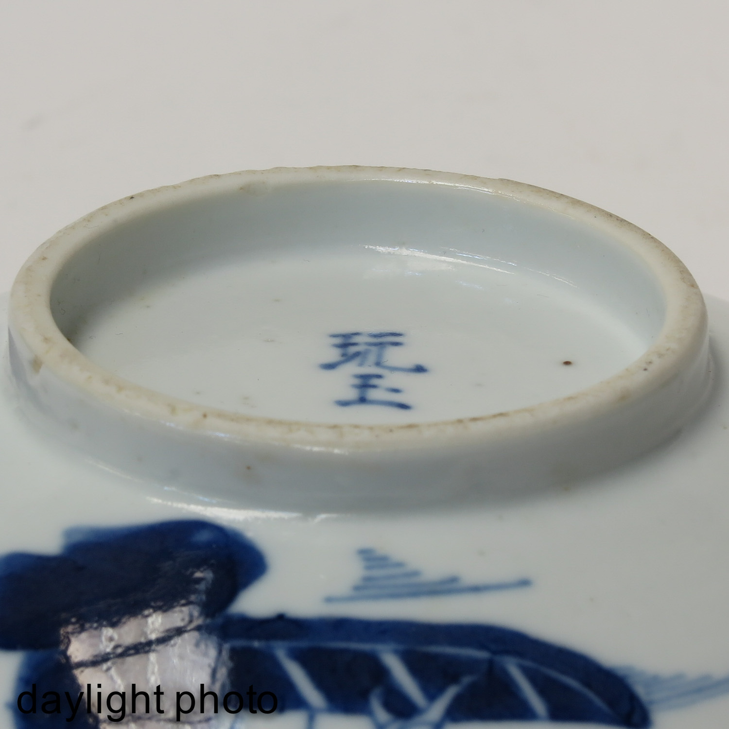 A Pair of Blue and White Bowls - Image 9 of 10