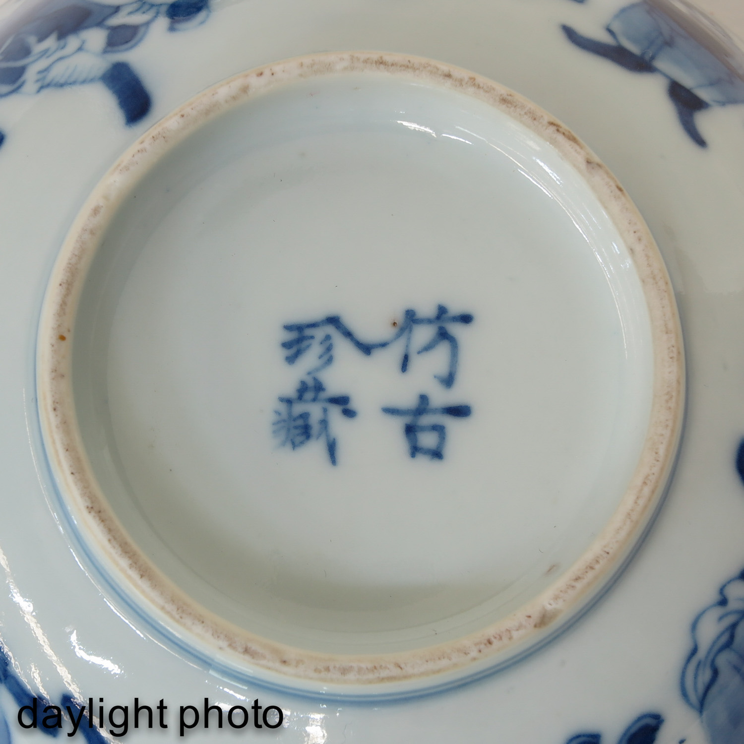 A Lot of 2 Blue and White Bowls - Image 10 of 10